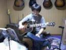 グニグーグーのギターで1曲 その76