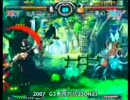 GGXX AC G3 東西対抗23ON23 試合後野試合「少年祭りじゃ!!」3