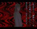 晦 つきこもり 真田泰明 三話目 BAD END集