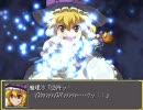 幻想少女大戦 紅(魔理沙ルート)を普通にプレイPart25