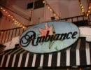 Hotel Ambiance Pattaya