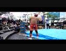 プロレスリング紫焔 旗揚げ前哨戦 『第1試合』 2010.03.06