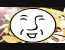 フリーダムに「リリリリ★バーニングナイト」を歌ってみた thumbnail