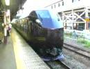 JR東日本・E655系甲府発車