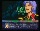 【初代Gジェネ】史実通りっぽくプレイ(第36話「始動!ダブルゼータ」②)