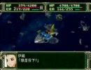 アイマス×PS第3次スパrobo14「第21話 恐怖! 機動ビグ・ザム」
