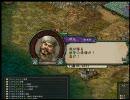 【三国志Ⅸ】 劉度が歴史を修正するようです その44
