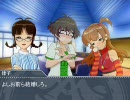 【卓M@S】天才達の冒険記セッション0【SW2.0】