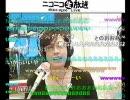 ニコラジ夏の公開生放送スペシャル@TOKYO FM渋谷スペイン坂①