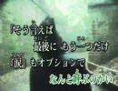 オーダーメイド 【カラオケ】 thumbnail