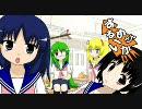 手作りアニメ「するめいかさん」 第五話