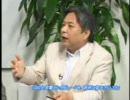 【1000人インタビュー】今、政府に言いたいこと6 チャンネル桜 H22/8/28