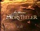 ジム・ヘンソンのストーリーテラー 第6話「本当の花嫁」 1-2