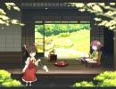 【ニコニコ動画】【東方】幻想の結界【彩音 ~xi-on】を解析してみた