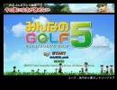 [PS3] みんなのGOLF 今の僕には芝が読めない Vol.07