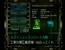 ベルトロガー9 プレイ動画part01