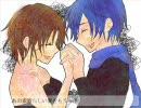 【KAITO・MEIKO】あの素晴らしい愛をもう一度【カバー】 thumbnail