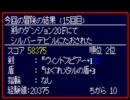トルネコの大冒険2 剣のダンジョン(GBA版)Part8