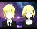 【Full版】ネリの星空を合わせてみた【合わせてみた】 thumbnail