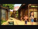 【ぼくなつ4】日本の夏を日本語で実況プレイ【8月30日】