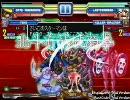 【MUGEN】続・超鬼畜!ゲージMAXサバイバル大会 part22 thumbnail