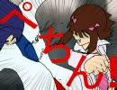【アイドルマスター】偶像の騎士_西への脱出作戦前編