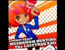 【業務用Edit】カウボーイビバップ OST 「Mushroom Hunting」The LASTTRAK Club Edit