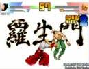 MUGEN ボス・中ボストーナメント6