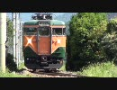 山陰本線、舞鶴線を走る113系5300番台