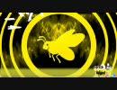 【遊助】 ミツバチ24 (HappyCoreEdition) 【REMIX】 thumbnail