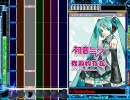 初音ミク+DTXmania 我為妳存在(中国語)オリジナル曲を歌わせてみた