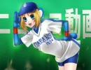 プロ野球静止画集