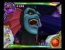 リサのDQMBV ハーゴン軍part6 vs暗黒神