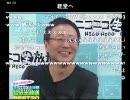 夏休み特別企画2010年上半期・公式生放送BEST20!【コメ付き】
