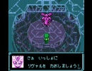 スターオーシャン ブルースフィアをプレイする動画☆21