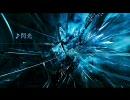 【FF13】 -閃光- 20分間耐久  thumbnail