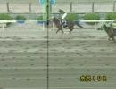 【岩手競馬】2010/08/30 水沢 第36回 ビューチフル・ドリーマーカップ