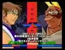 ZERO3 a-cho 第69回関西ランバト2on2 3位決定戦 2007/01/14