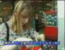 ロシア美少女オタク 秋葉いつきたん 訪日記 PART3