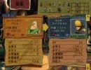 7 セブン ~ アルメセラ年代記をプレイ Part42-A