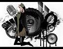 【白鐘ヒメカ】1925【連続音】