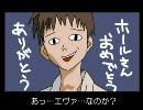 第63位:DJラオウ in 甲子宴全国大会 thumbnail