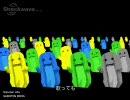サボテンブロス ミュージッククリップ: Saboten Life