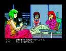 PC88版 アンジェラス(3)高画質ver