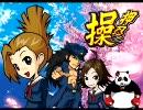 パチスロ実機配信 押忍!操  LIVE 1 thumbnail