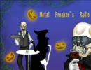 Metal Freaker's Radio 第四回