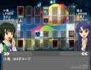 【ユギマス】アイドルマスター5D's第11話「腐VS腐」