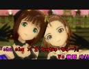 """Haruka & Iori """"chu chu x2"""""""
