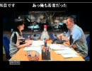 【8月24日】TBSラジオ ニュース探究ラジオ Dig【みんなの党・大研究】⑤