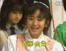 【ニコニコ動画】斉藤由貴「卒業」オールナイトフジ女子高生スペシャルを解析してみた